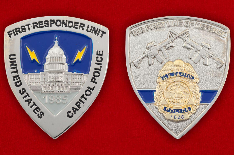Челлендж коин подразделения полиции для охраны Конгресса США - аверс и реверс