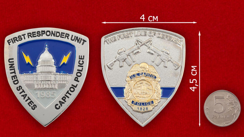 Челлендж коин подразделения полиции для охраны Конгресса США - сравнительный размер