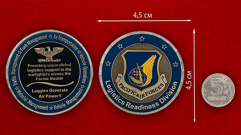 Челлендж коин подразделения снабжения ВВС США в зоне Тихого океана - сравнительный размер
