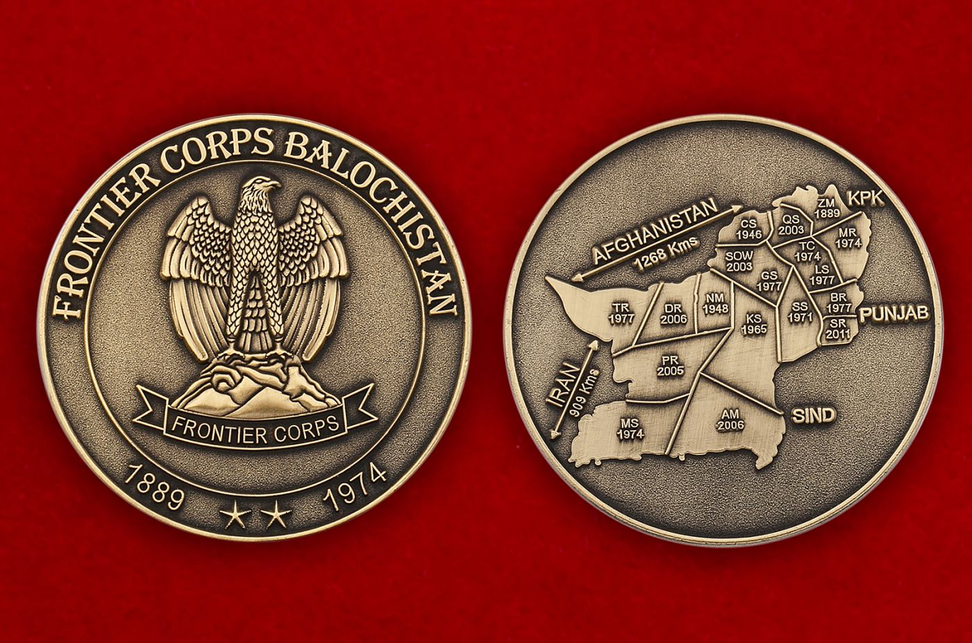 Челлендж коин Пограничного корпуса провинции Белуджистан (Пакистан) - аверс и реверс