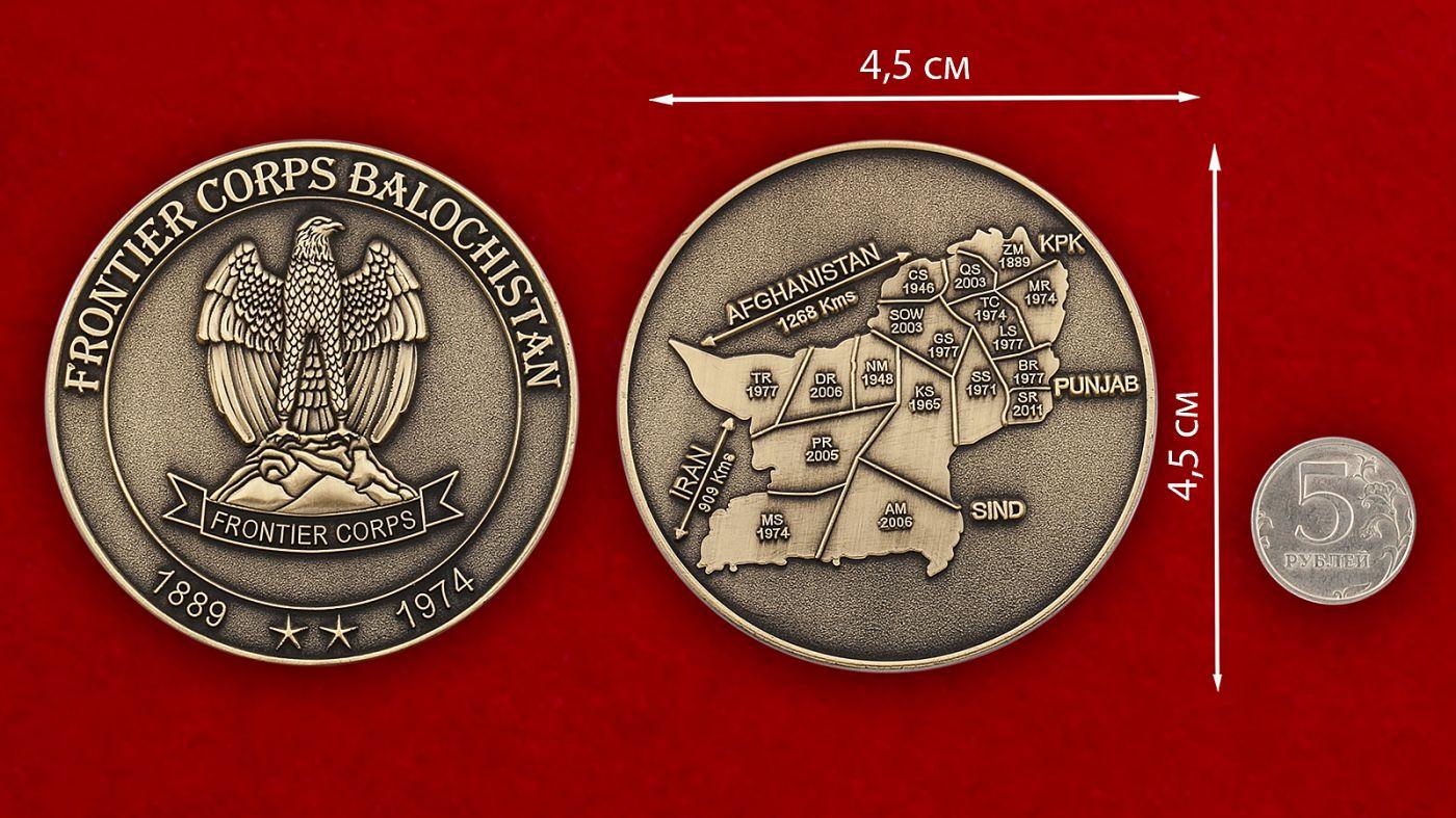 Челлендж коин Пограничного корпуса провинции Белуджистан (Пакистан) - сравнительный размер