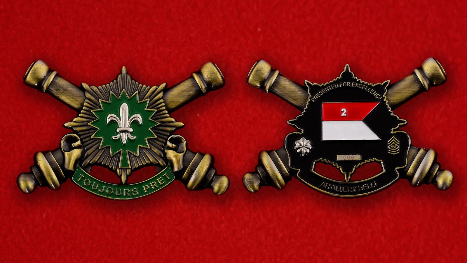 Челлендж коин Полевой артиллерии 2-го Кавалерийского полка армии США