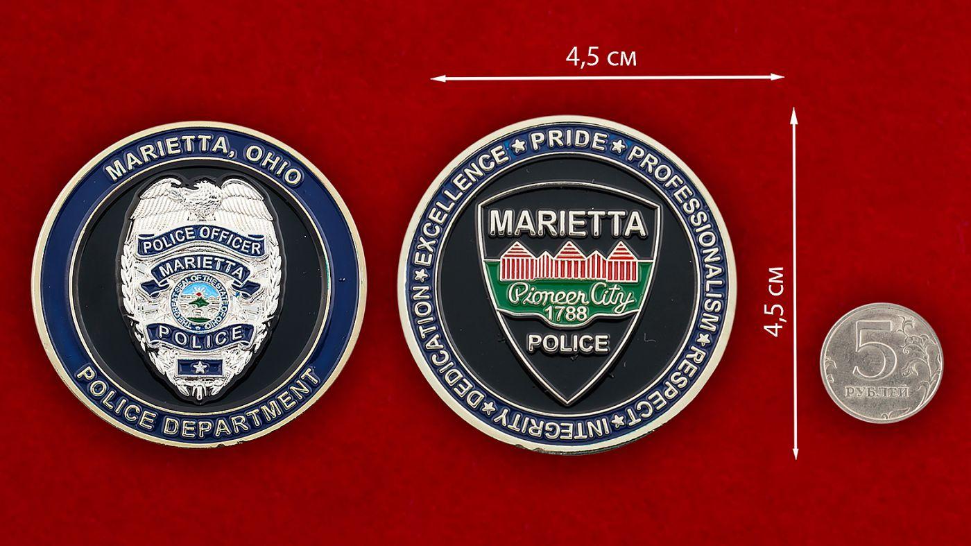 Челлендж коин полиции Мариетты, штат Огайо - аверс и реверс