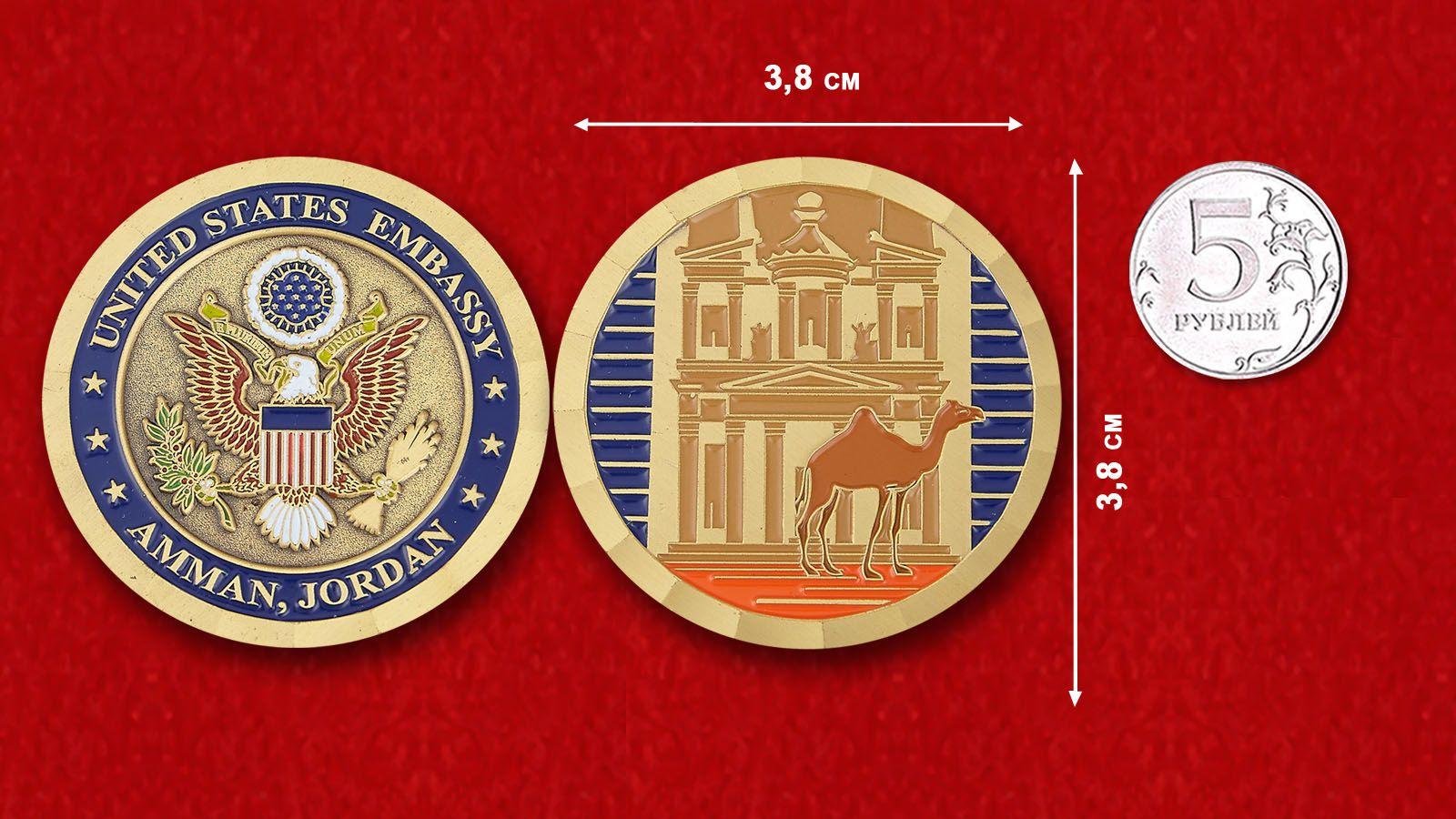 Челлендж коин Посольства США в Аммане - сравнительный размер