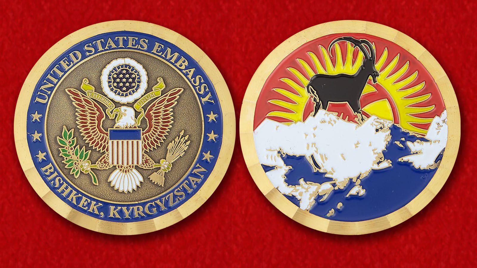 Челлендж коин Посольства США в Бишкеке - аверс и реверс