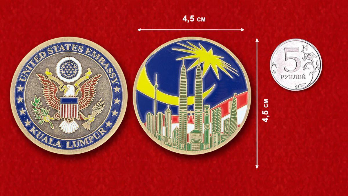Челлендж коин Посольства США в Куала-Лумпуре - сравнительный размер