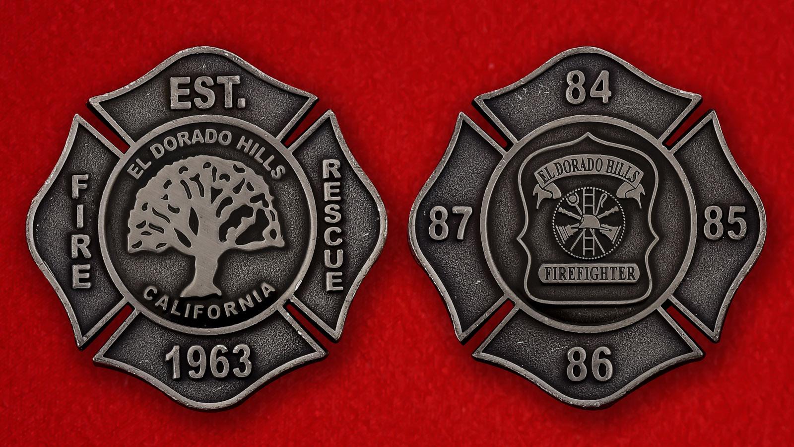 """Челлендж коин """"Пожарно-спасательная служба Эль-Дорадо Хиллс, Калифорния"""""""