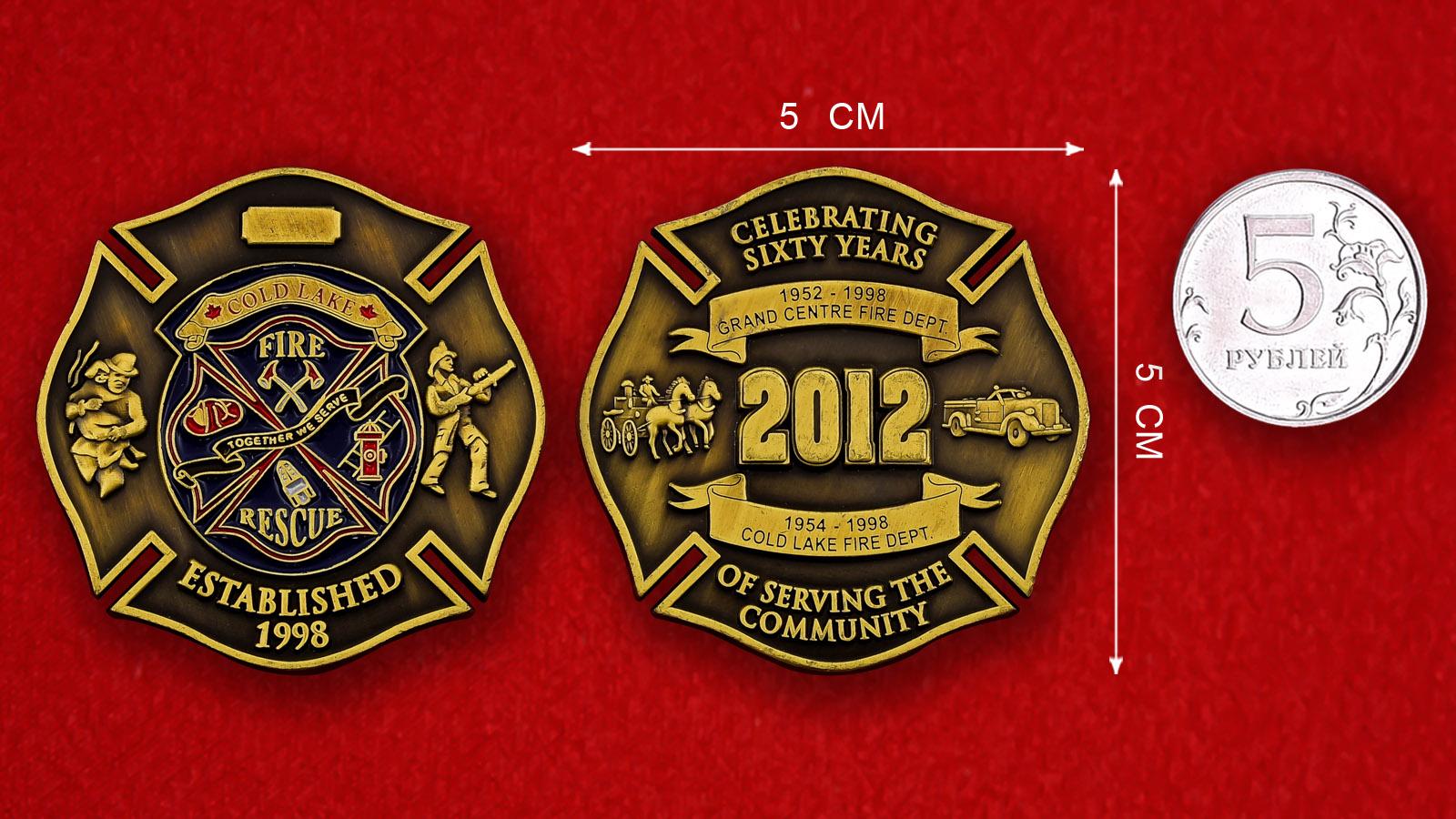 Челлендж коин Пожарно-спасательной службы Колд Лейка, Канада
