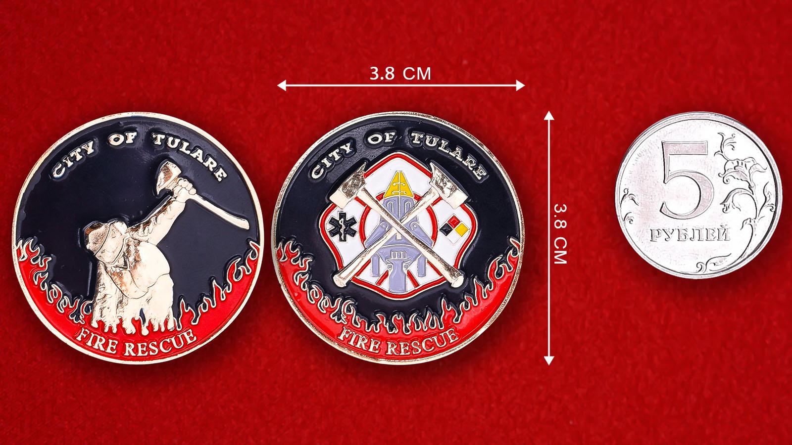 Челлендж коин Пожарной охраны Тулара