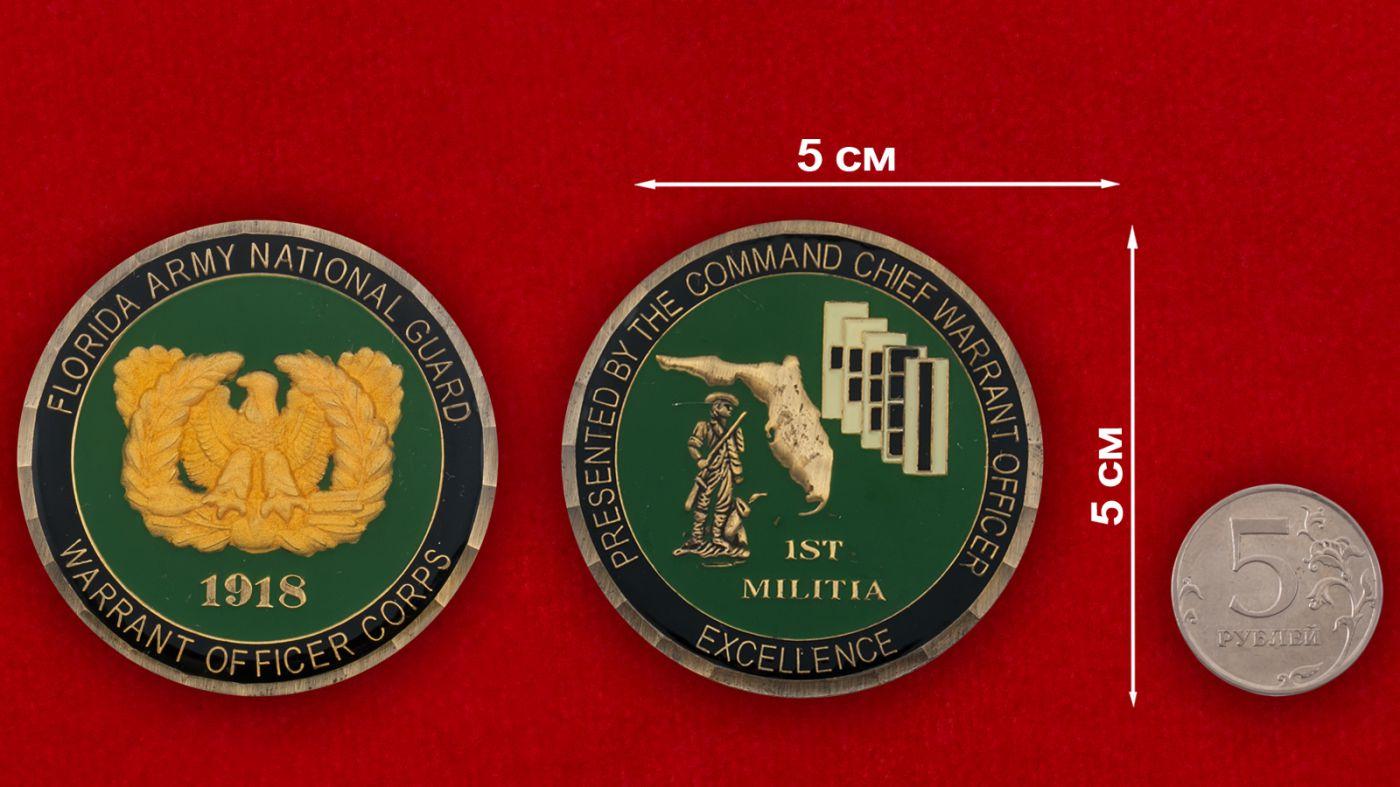 Челлендж коин прапорщика 1-й бригады ополчения Национальной гвардии США (Штат Флорида) - сравнительный размер
