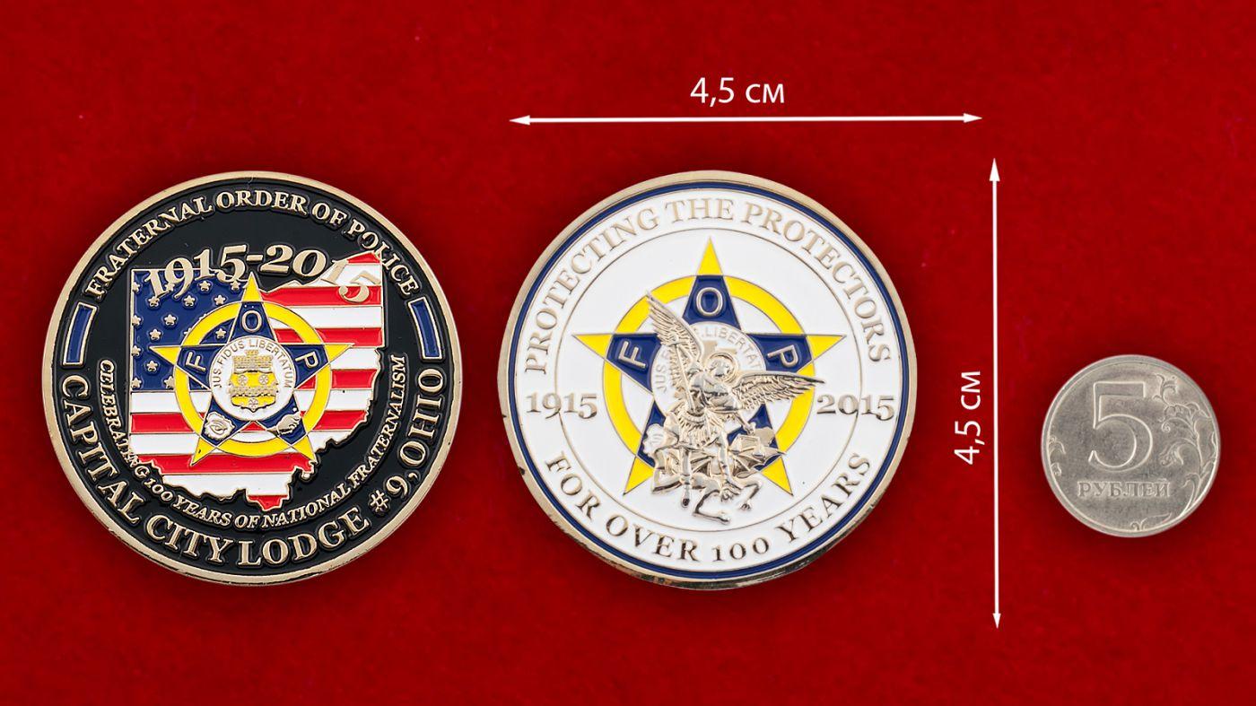Челлендж коин профсоюзной организации сотрудников полиции штата Огайо - сравнительный размер
