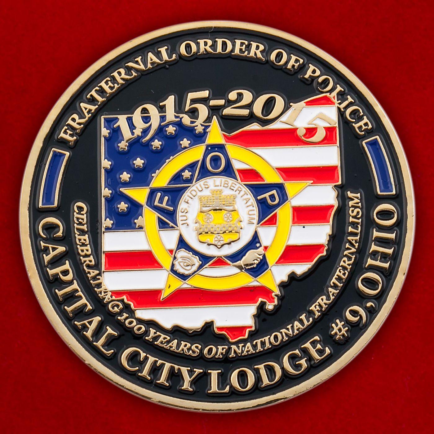 Челлендж коин профсоюзной организации сотрудников полиции штата Огайо
