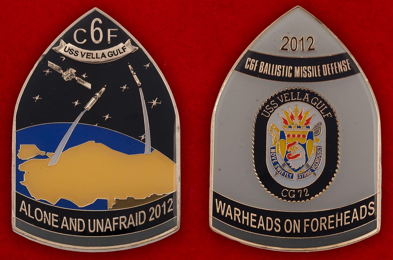 "Челлендж коин ""Ракетный крейсер USS Vella Gulf (CG-72) ВМС США"" - аверс и реверс"