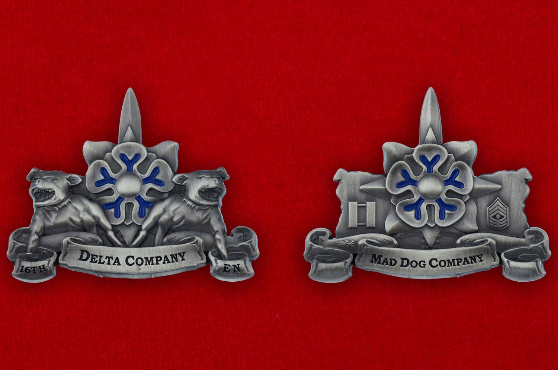 """Челлендж коин роты """"Дельта"""" 16-го инженерного батальона Армии США - аверс и реверс"""