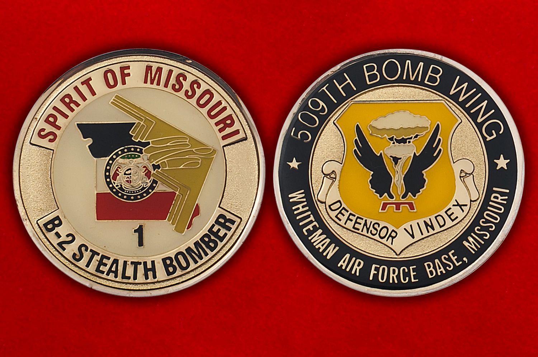 """Челлендж коин """"Самолет Нортроп Б-2 «Спирит» 509-крыла стратегических бомбардировщиков"""""""