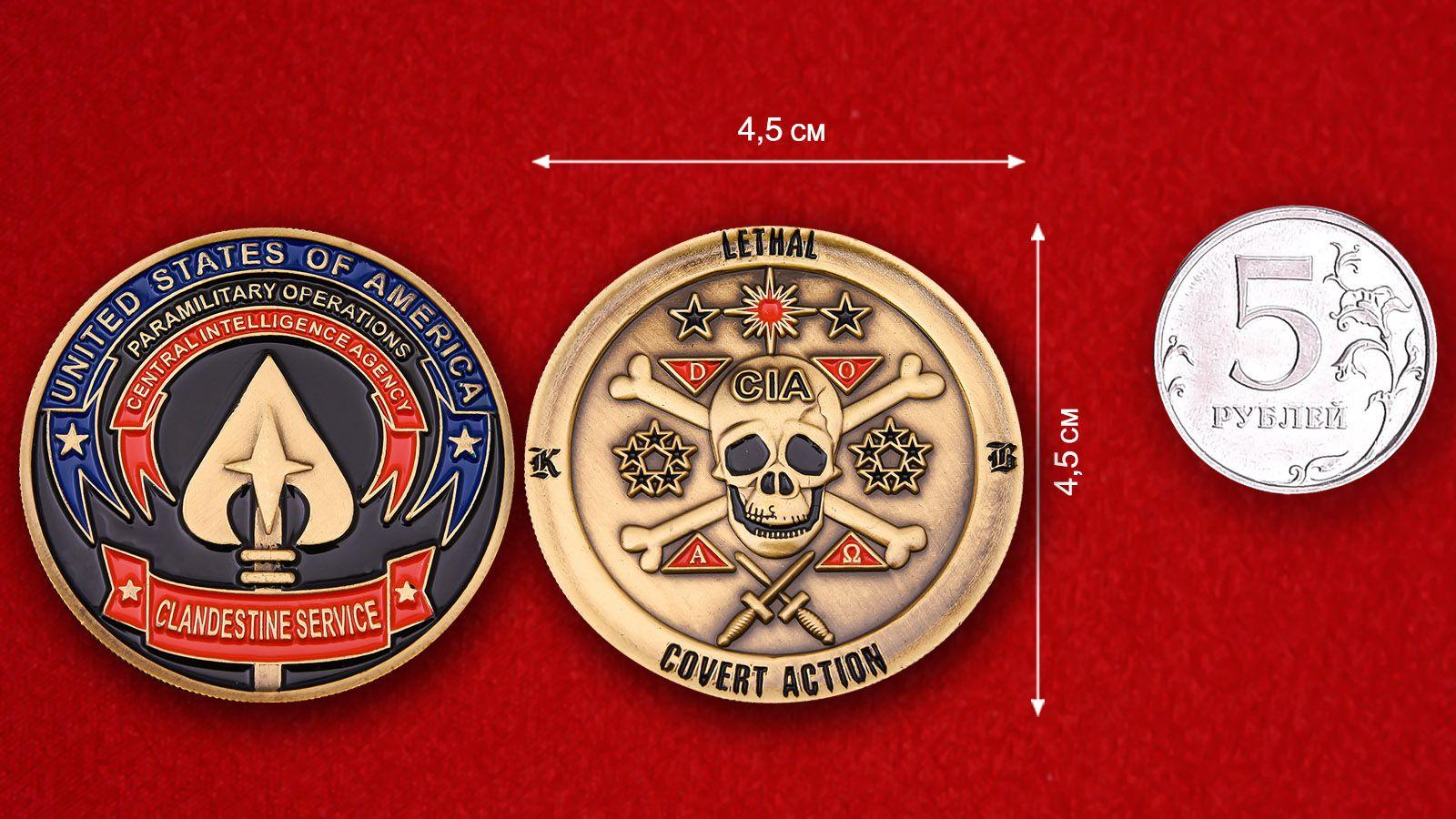 Челлендж коин Национальной Секретной службы ЦРУ - сравнительный размер