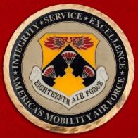 Челлендж коин сержантов 18-й (номерной) воздушной армии Командования воздушных перебросок ВВС США