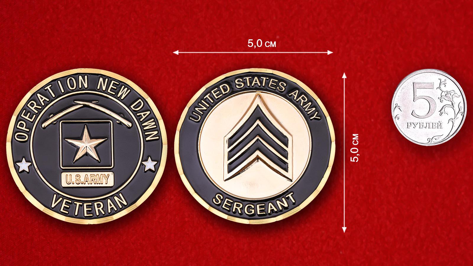 """Челлендж коин сержантов ВС США """"Ветерану операции Новая заря"""""""