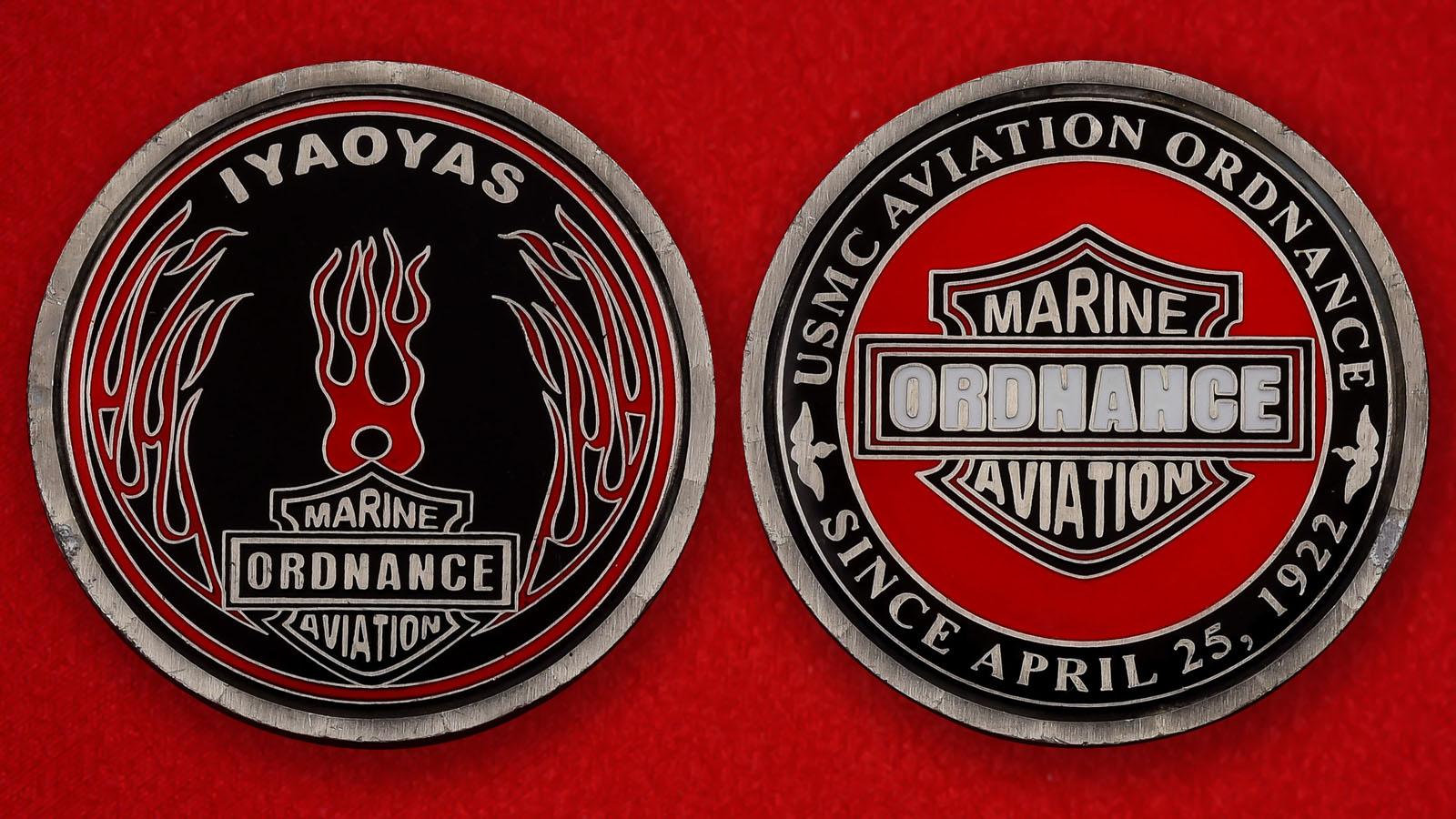 """Челлендж коин """"Служба авиационного вооружения Корпуса Моской пехоты США"""""""
