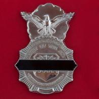 Челлендж коин Службы безопасности Военно-воздушного министерства США
