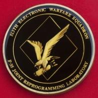 Челлендж коин сотрудников объединенной лаборатории корректировки программы F-35 513-й эскадрильи РЭБ ВВС США