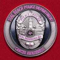 Челлендж коин сотрудников полиции города Сил Бич, Калифорния