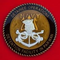 Челлендж коин сотрудников следственного изолятора ВМС США в Парване, Афганистан