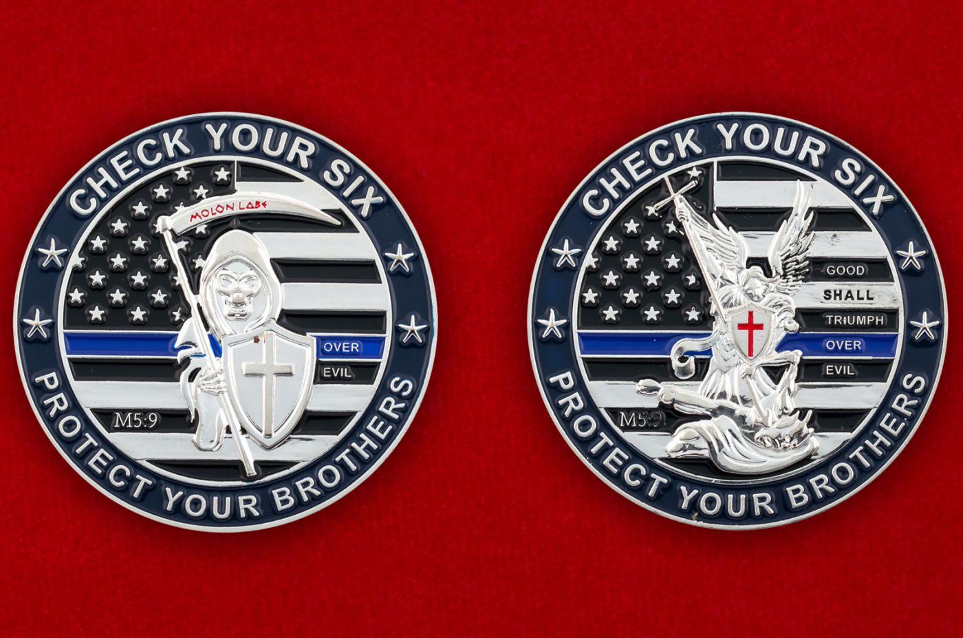 """Челлендж коин спецназа силовых ведомств США """"Держи позицию и прикрывай братьев"""" - аверс и реверс"""