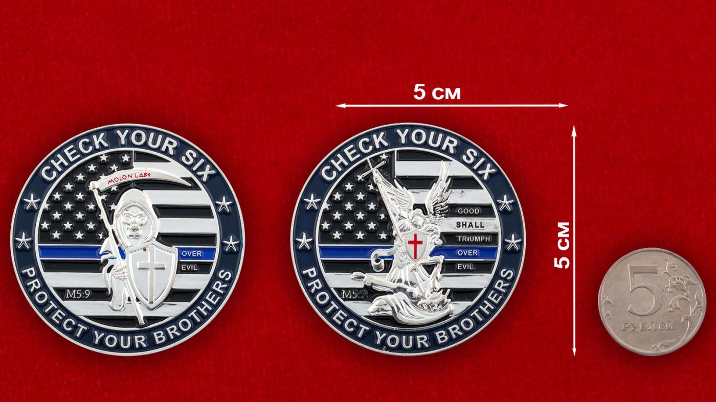 """Челлендж коин спецназа силовых ведомств США """"Держи позицию и прикрывай братьев"""" - сравнительный размер"""