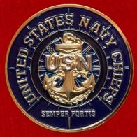 """Челлендж коин старшинского состава ВМС США """"Старшин бывших не бывает"""""""