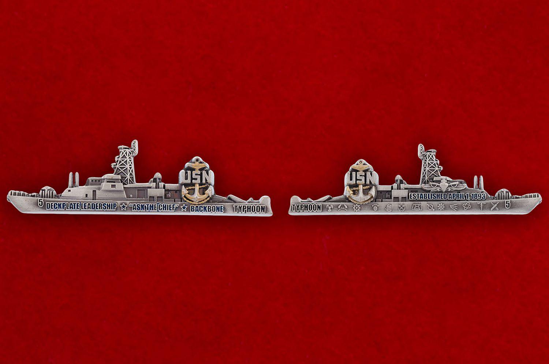 Челлендж коин сторожевика ВМС США USS Typhoon (PC-5) - аверс и реверс