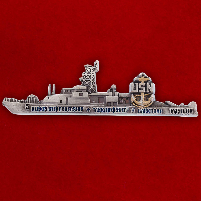 Челлендж коин сторожевика ВМС США USS Typhoon (PC-5)