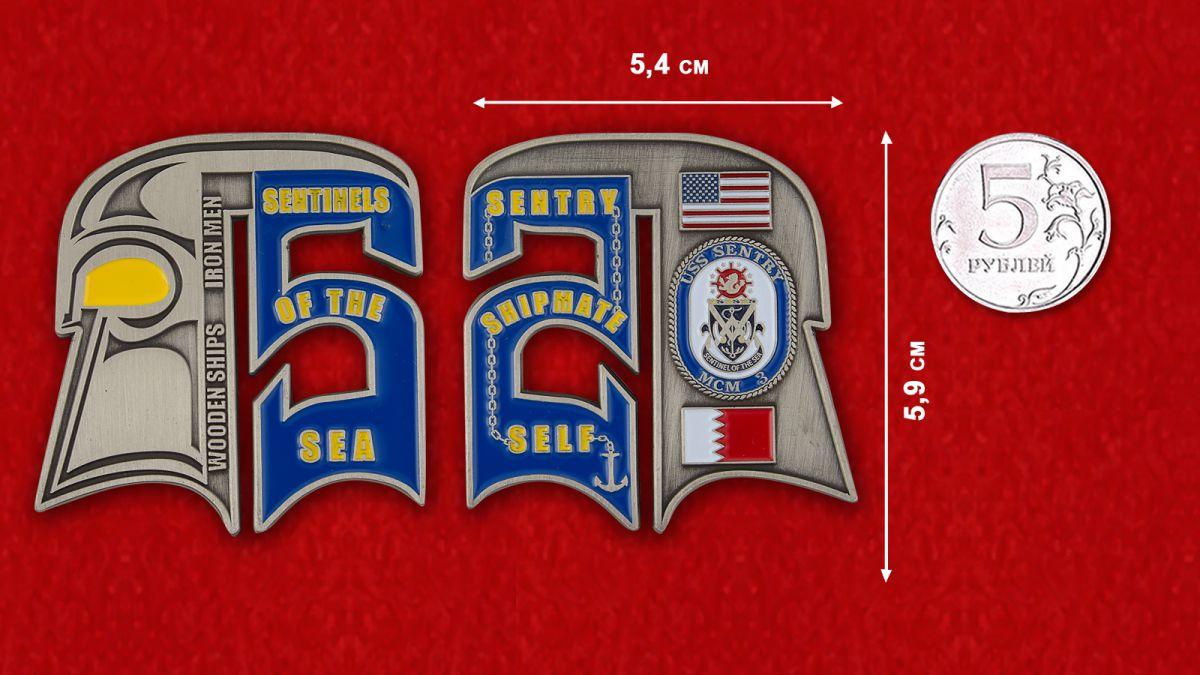 """Челлендж коин """"Тральщик ВМС США Sentry (MCM-3)"""" - сравнительный размер"""