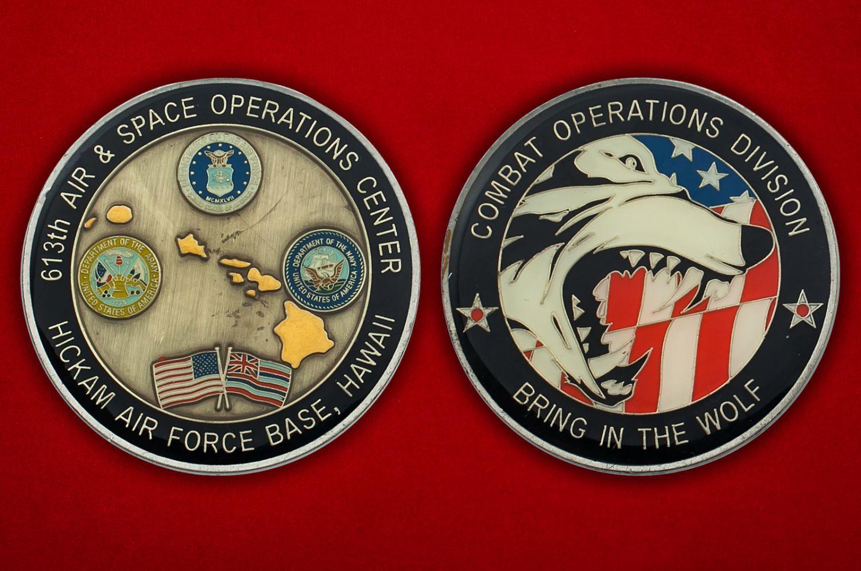 Челлендж коин Ценра Воздушно-космических операций авиабазы Хикэм ВВС США - аверс и реверс