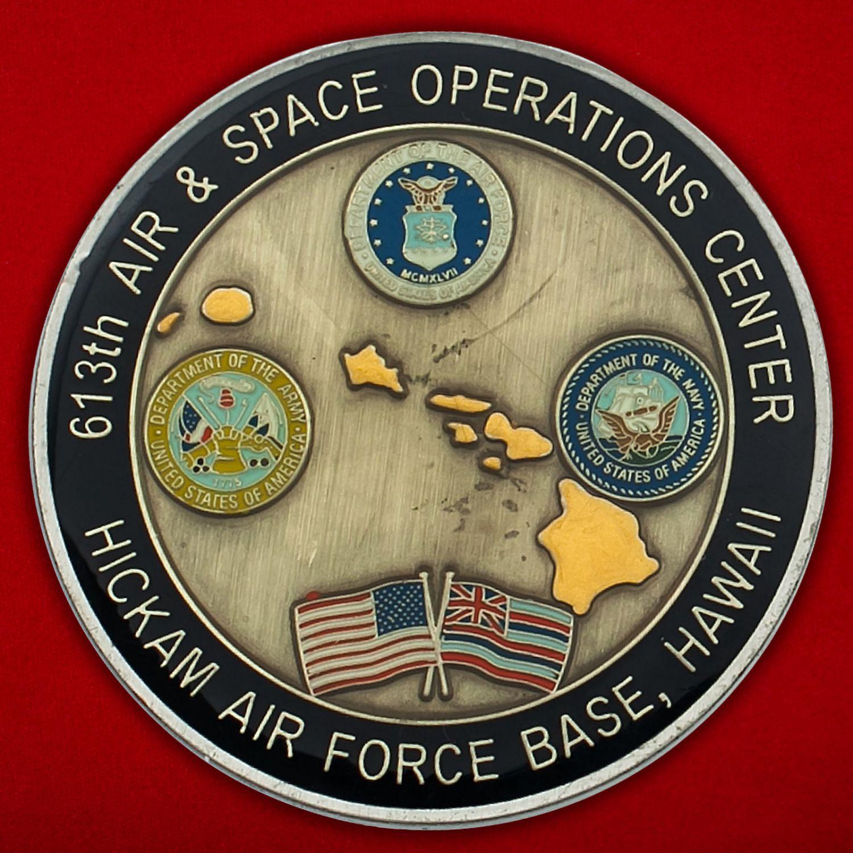 Челлендж коин Ценра Воздушно-космических операций авиабазы Хикэм ВВС США