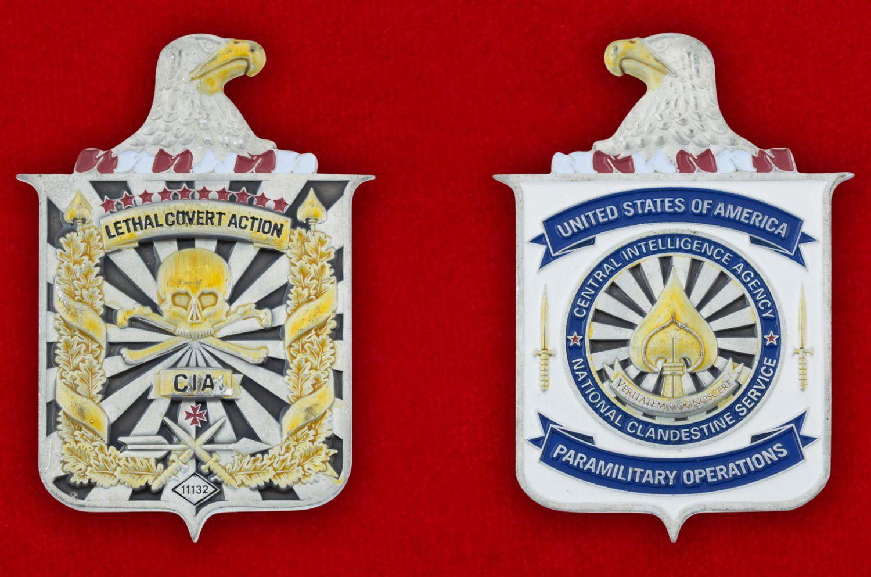 Челлендж коин Центрального Разведывательного Управления США - аверс и реверс