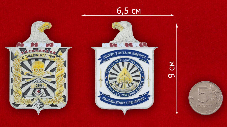 Челлендж коин Центрального Разведывательного Управления США - сравнительный размер