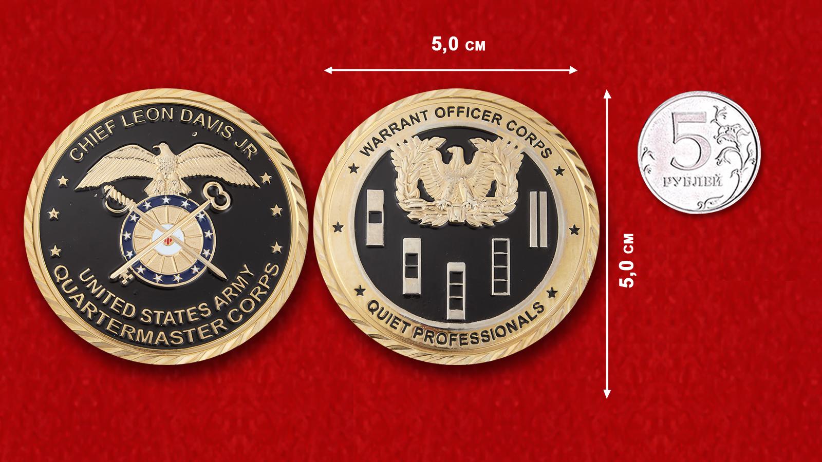 Челлендж коин уорент-офицеров от начальника Службы тыла Армии США