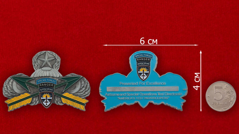 Челлендж коин Управления испытаний парашютов и бортового десантного оборудования - сравнительный размер