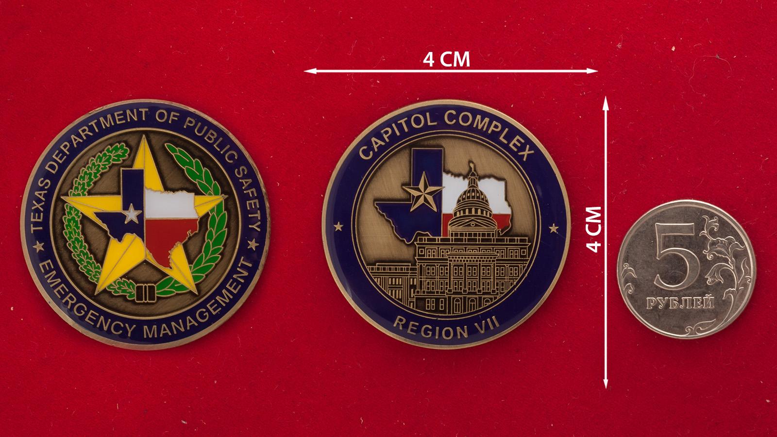 Челлендж коин Управления по чрезвычайным ситуациям Департамента общественной безопасности Техаса - сравнительный размер