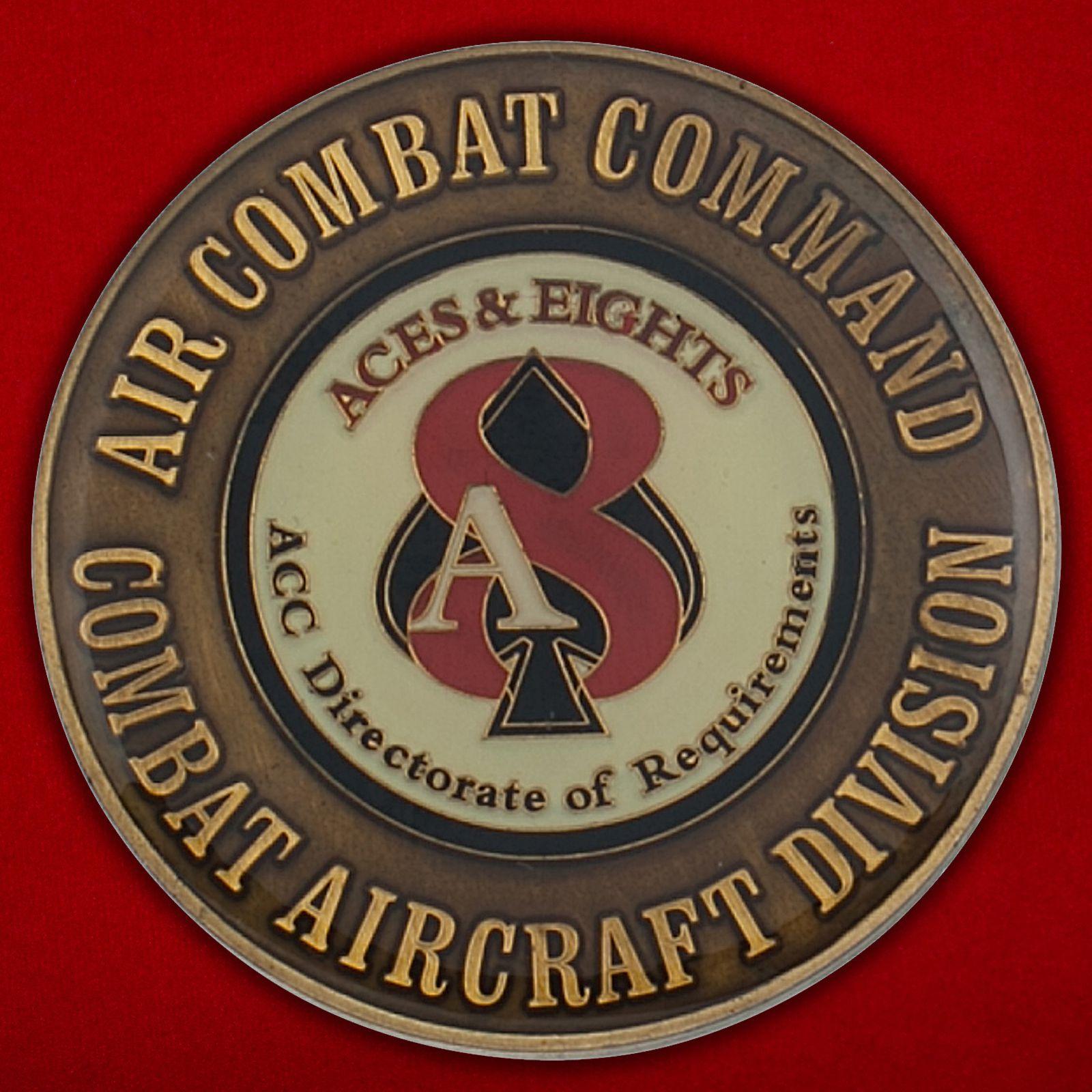 Челлендж коин Управления снабжения Боевого авиационного командования ВВС США