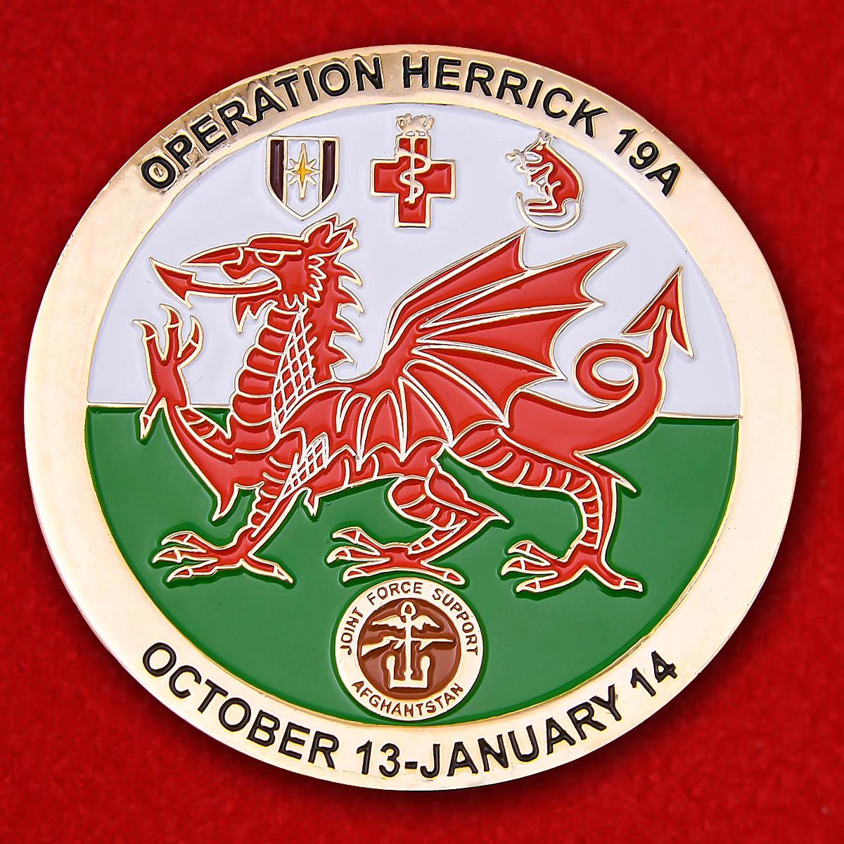 """Челлендж коин валлийских военнослужащих Британской медицинской группы """"За участие в операции Херрик 19A"""""""