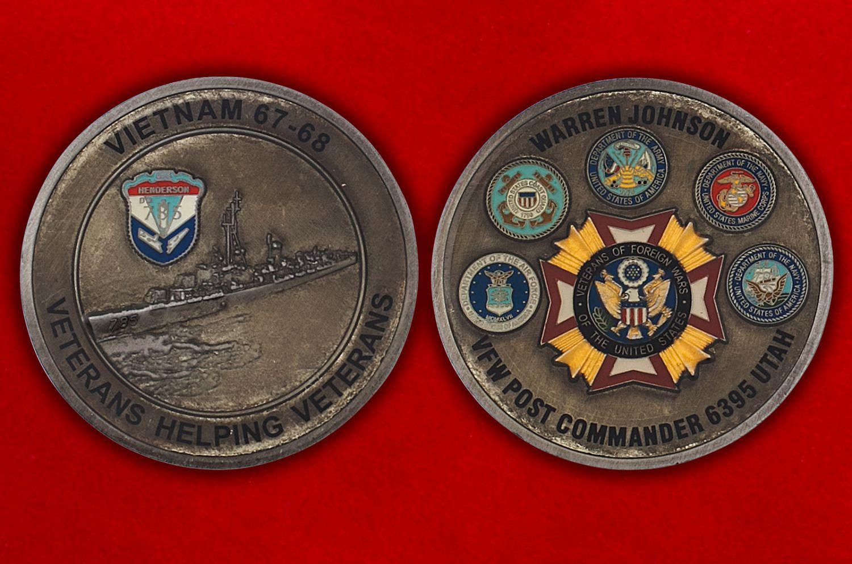 Челлендж коин ветерана войны во Вьетнаме Уоррена Джонсона - аверс и реверс
