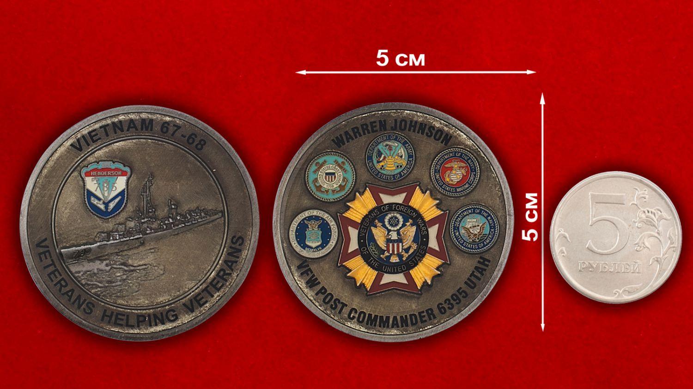 Челлендж коин ветерана войны во Вьетнаме Уоррена Джонсона - сравнительный размер
