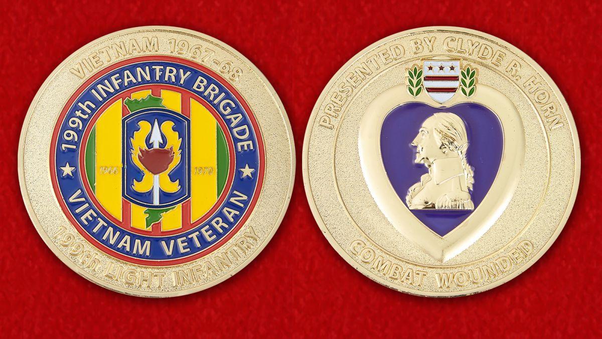 """Челлендж коин """"Ветеранам 199-й Пехотной дивизии, раненым во Вьетнаме, от Клайда Р. Хорна"""" - аверс и реверс"""