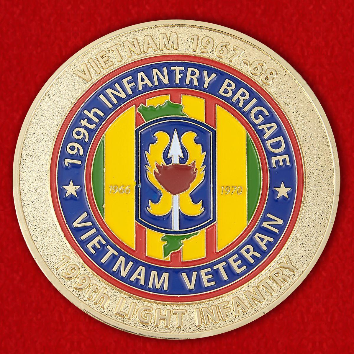 """Челлендж коин """"Ветеранам 199-й Пехотной дивизии, раненым во Вьетнаме, от Клайда Р. Хорна"""""""