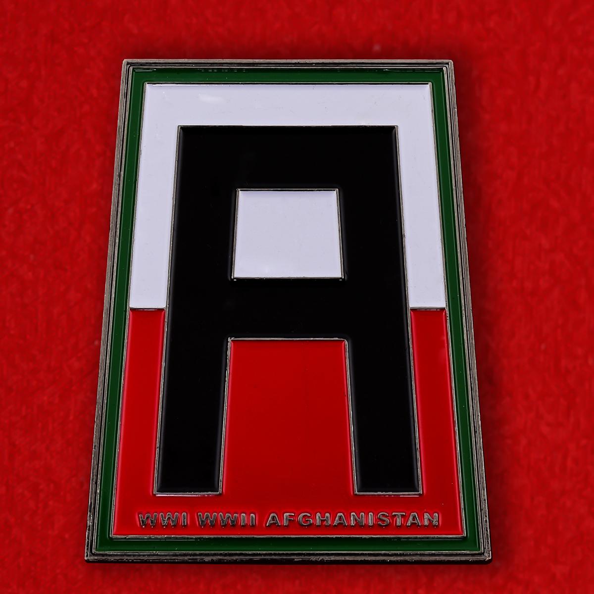 """Челлендж коин ветеранов Афганистана """"Группа по оказанию помощи в области безопасности"""""""