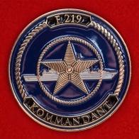"""Челлендж коин ВМС Германии """"Фрегат F219 Саксония"""""""
