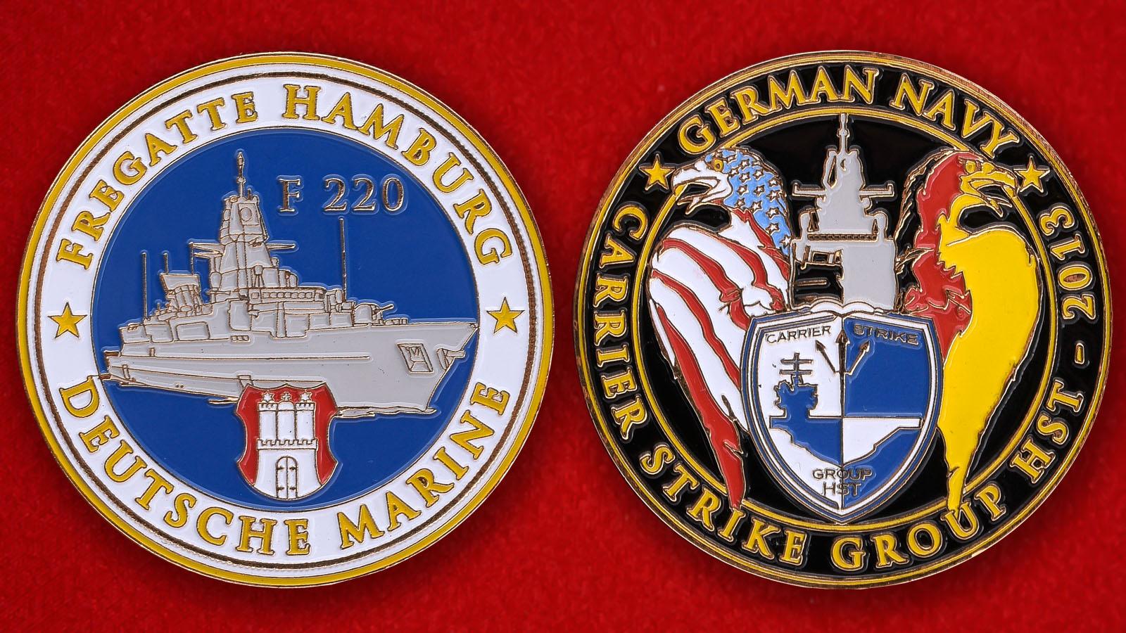 "Челлендж коин ВМС Германии ""Фрегат Гамбург F 220"""