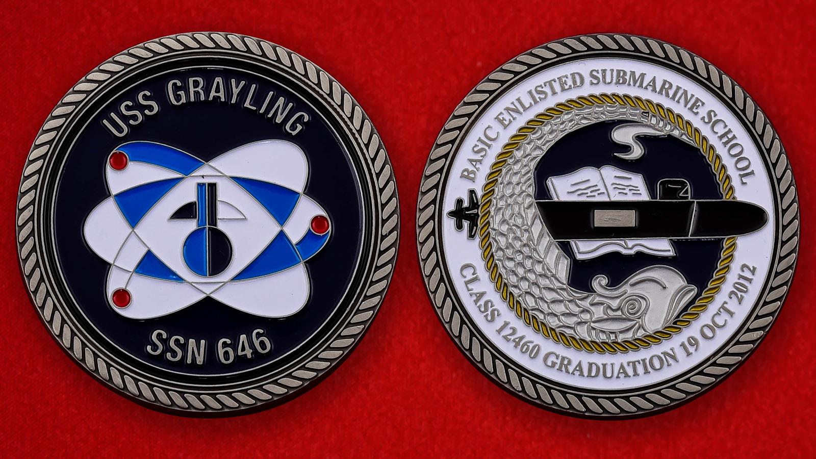"Челлендж коин ВМС США ""Подводная лодка Грейлинг SSN 646"""